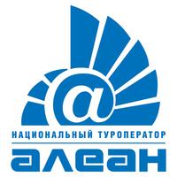 туроператор Алеан