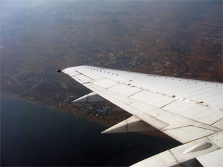 Эгейские авиалинии на сколько блокируют личный кабинет