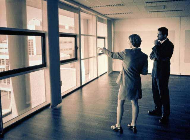 Что такое коммерческая недвижимость?