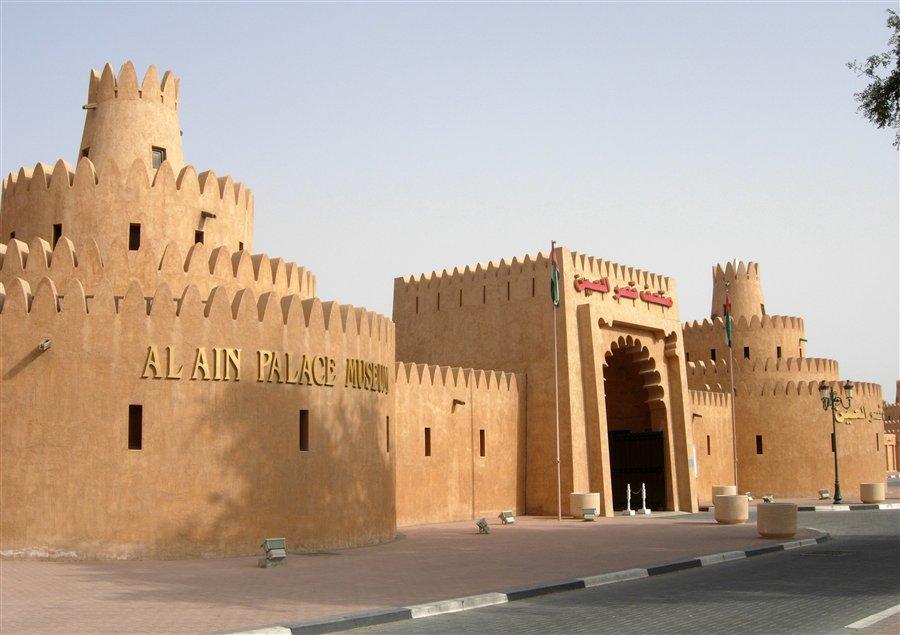 город-сад Аль-Айн
