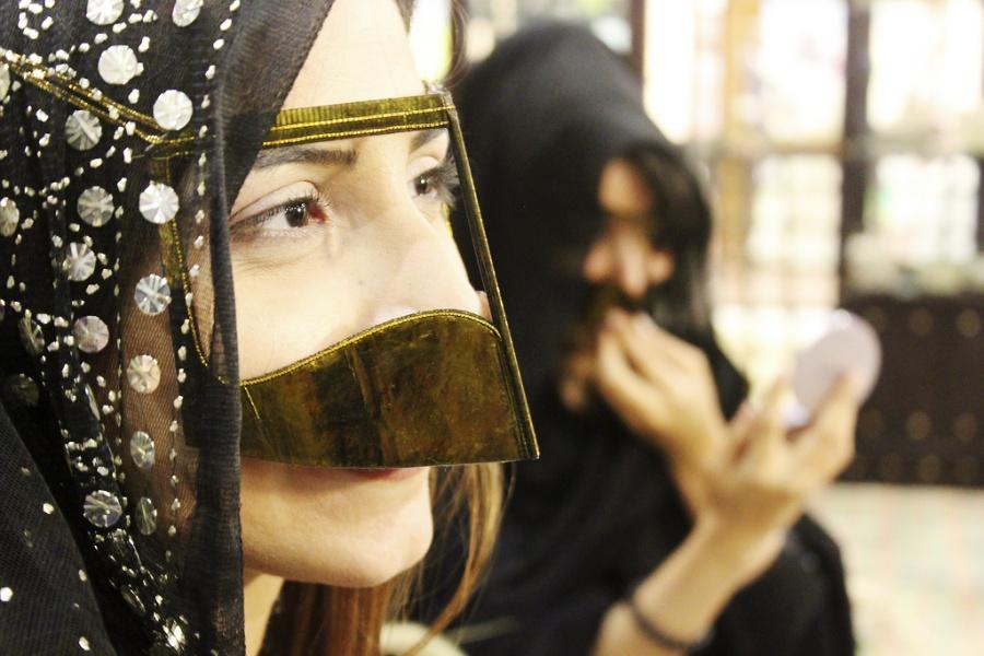 женщины ОАЭ